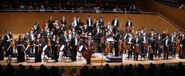 2018 Shanghai Philharmonic Dvorak Concerto Yelian He